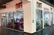 Magazin incaltaminte copii Bucuresti