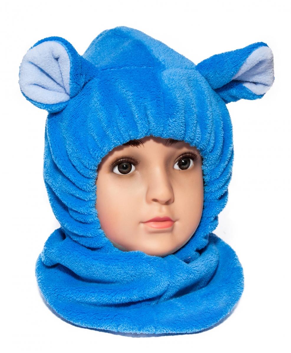 Cagula copii de iarna G9 albastru 1-5ani