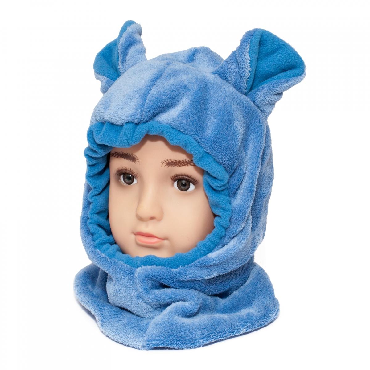 Cagula copii de iarna G9 albastru denim 1-7ani