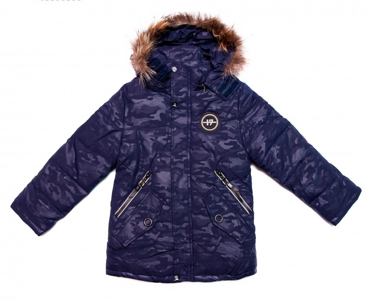 Geci copii de iarna 1229 blu 134-164cm