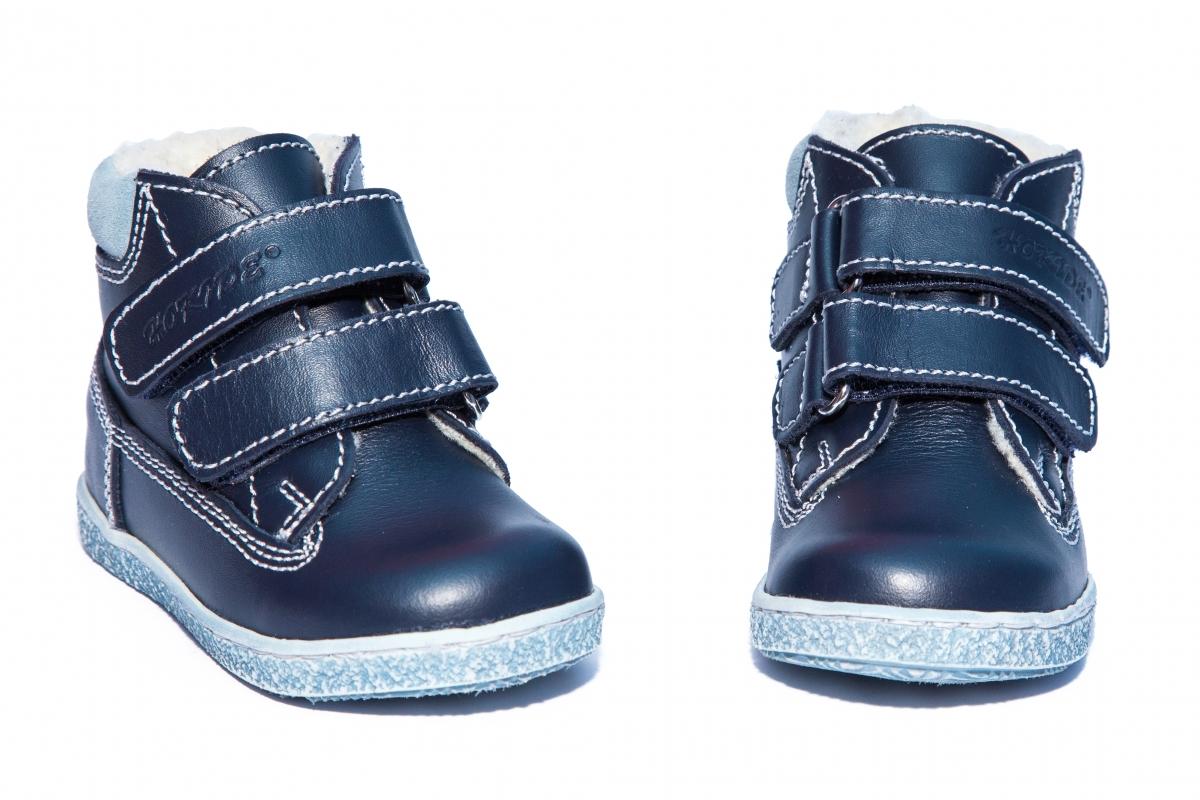 Ghetute copii cu blana hokide 412 blu albastru 18-25