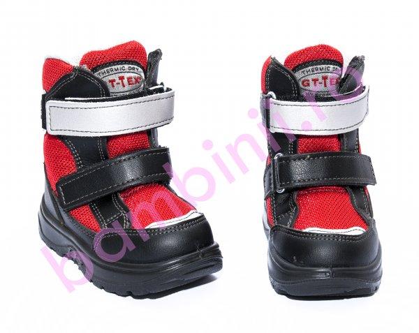 Incaltaminte iarna copii gore-tex 93312 negru rosu 20-25