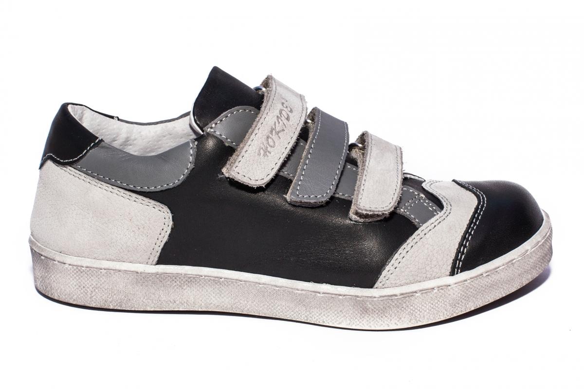 Pantofi baieti sport hokide 560 negru gri 26-37