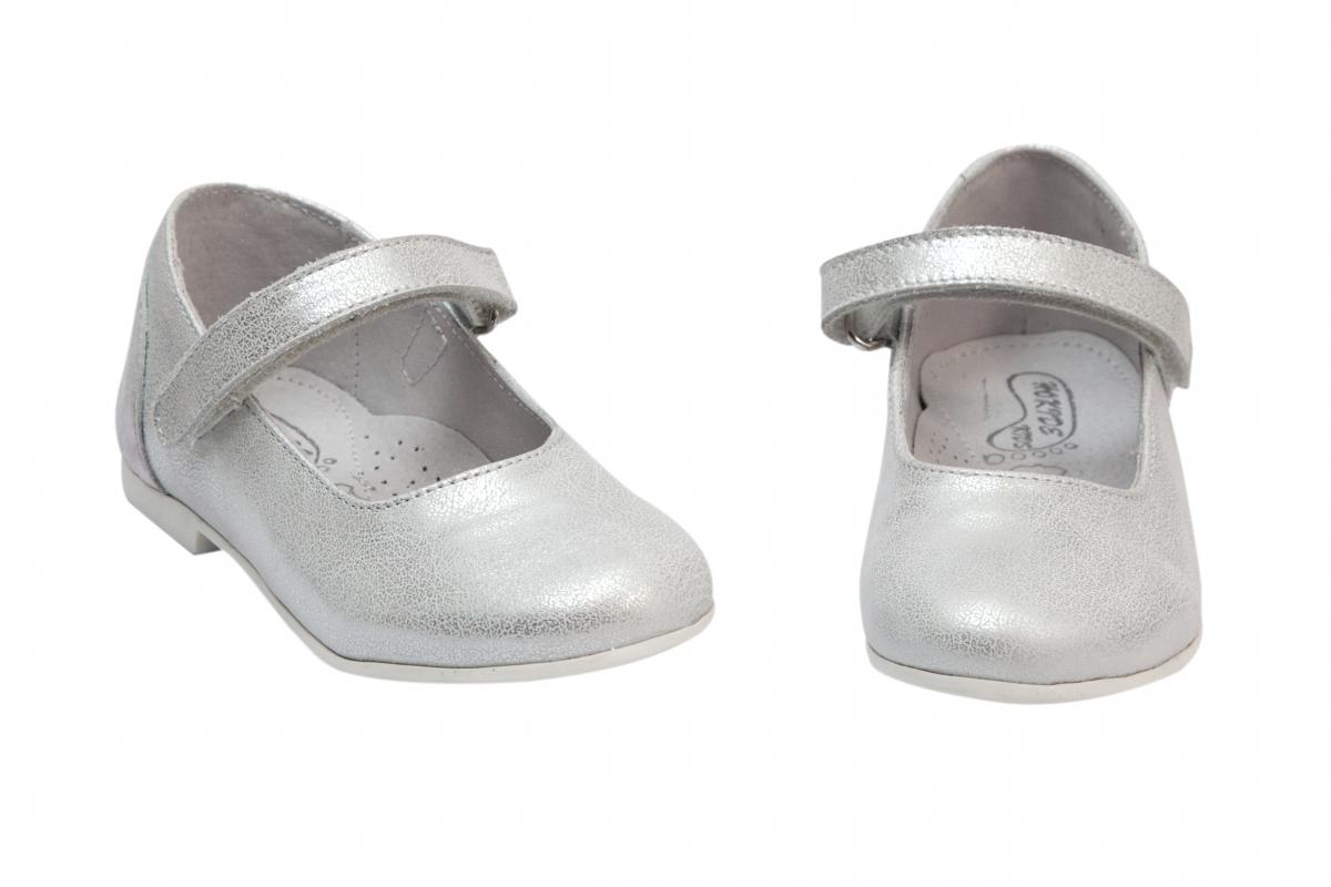 Pantofi balerini fete hokide 272 argintiu 26-35