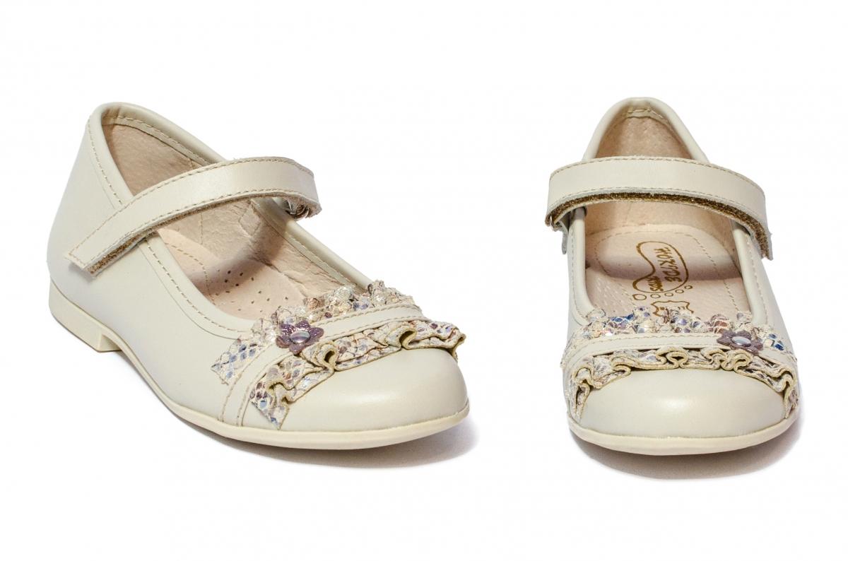 Pantofi balerini fete hokide 277 bej 26-35