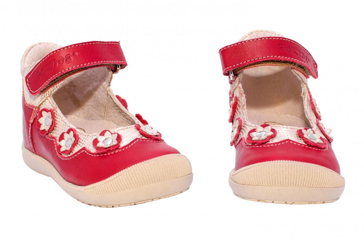 Pantofi balerini fete hokide 401 rosu bej 18-24