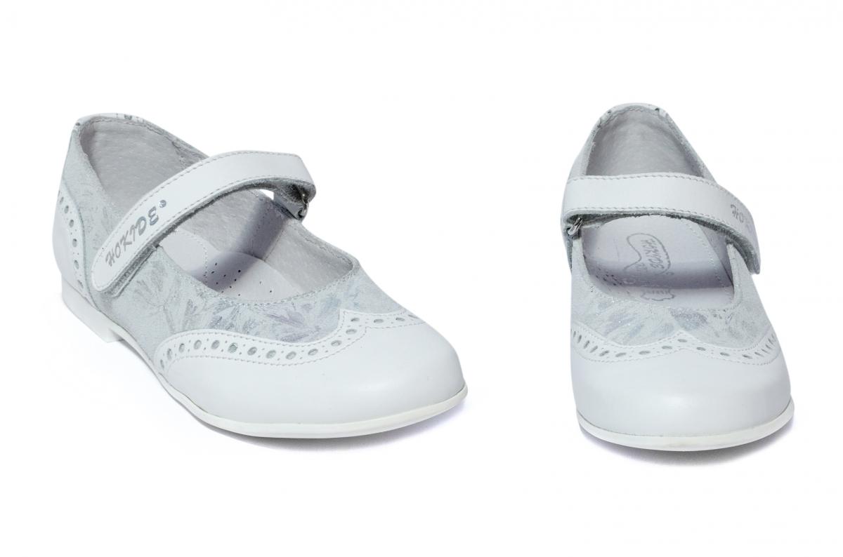 Pantofi balerini fete hokide 419 alb lux 26-35