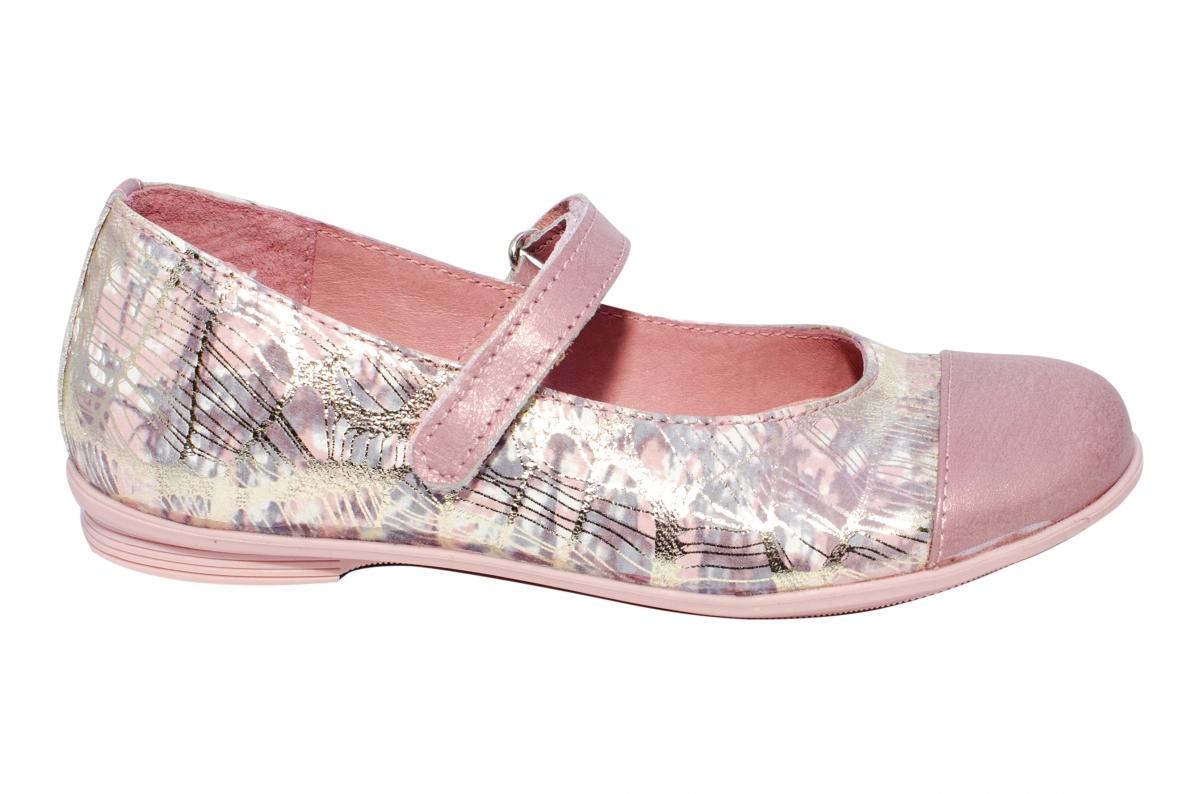 Pantofi balerini pj shoes Cherry roz print flori 27-36