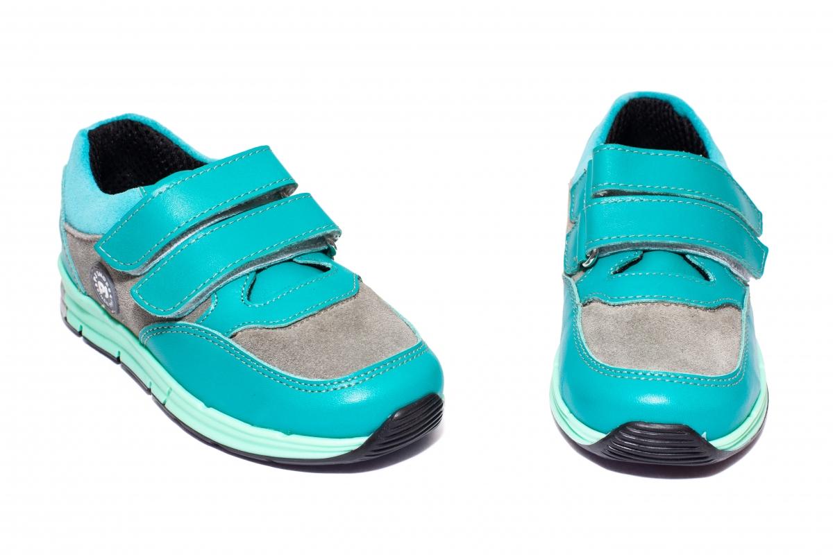 Pantofi copii sport pj shoes Horia blu verde gri 27-37