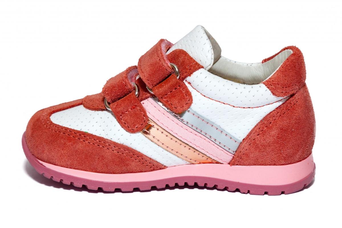 Pantofi fete sport avus 794 roz alb 19-27