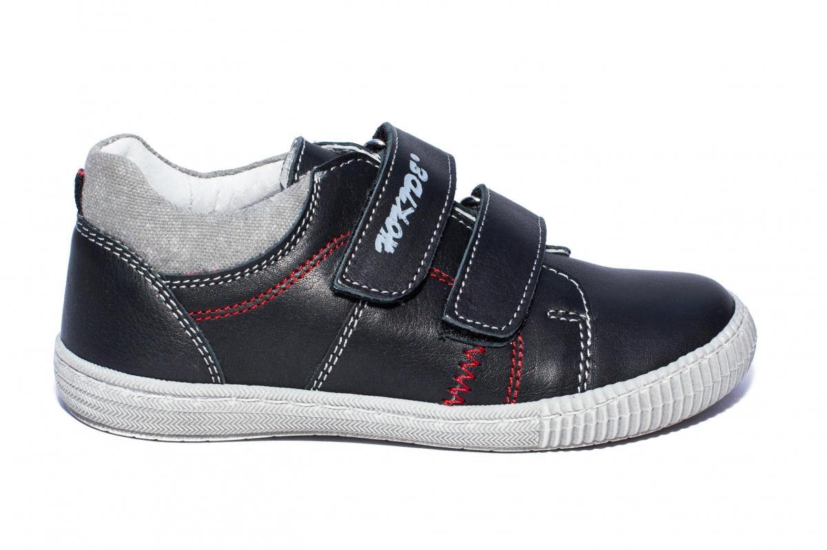Pantofi flexibili copii sport hokide 352 blu galben 26-35