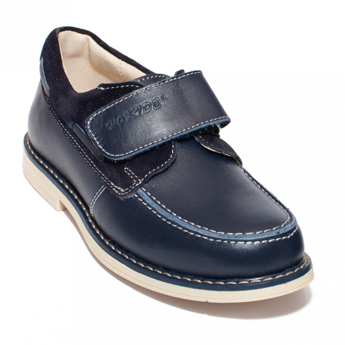Pantofi mocasini baieti hokide 408 blu arici 26-37