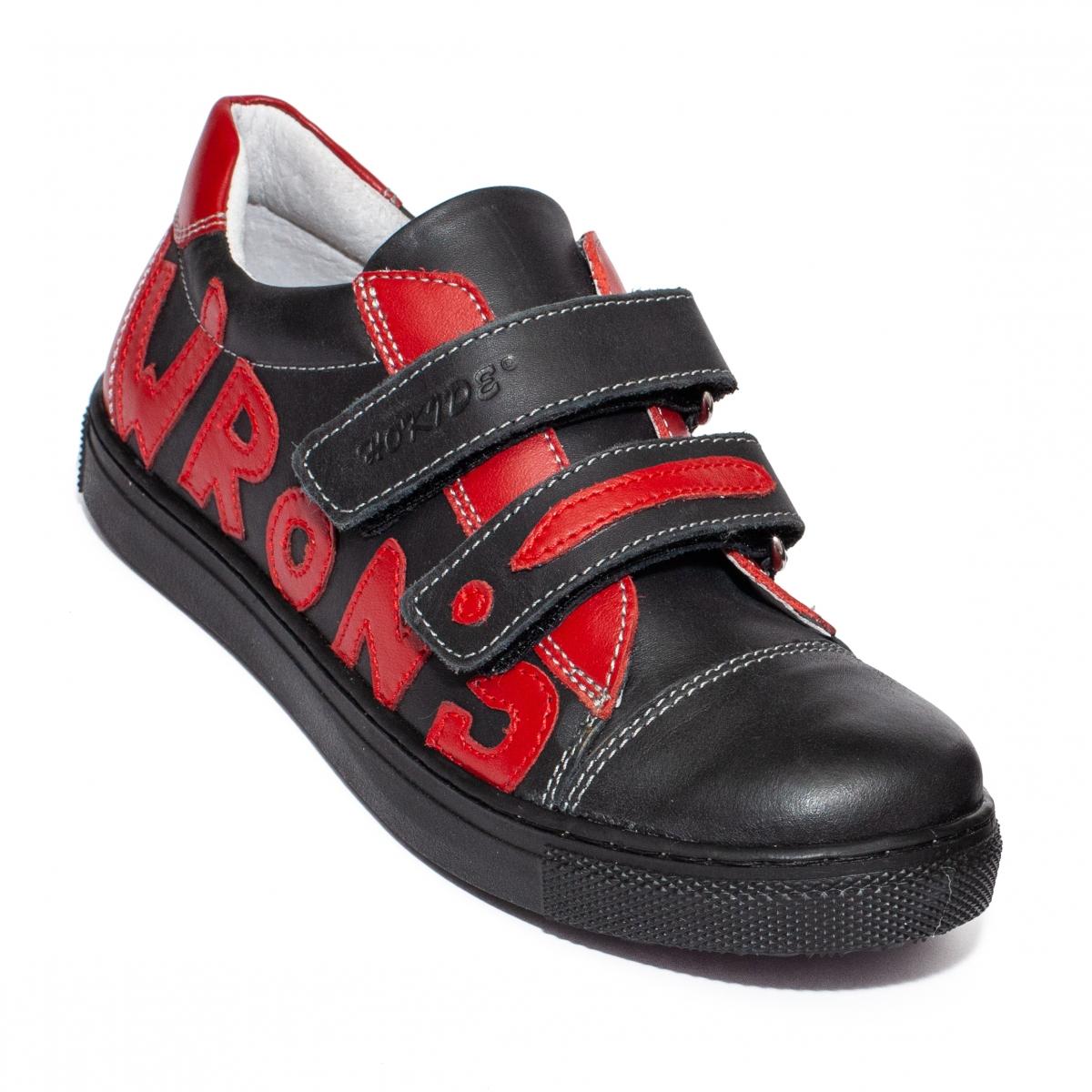 Pantofi sport baieti hokide 398 blu red 26-37
