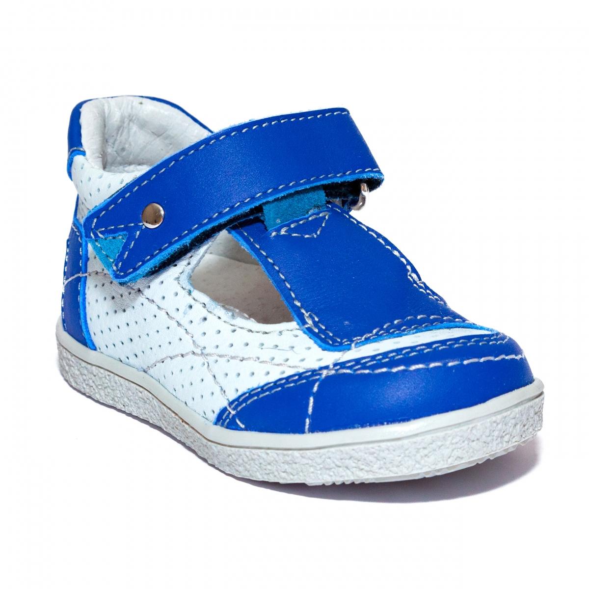Sandalute baieti hokide 208 albastru alb 18-25
