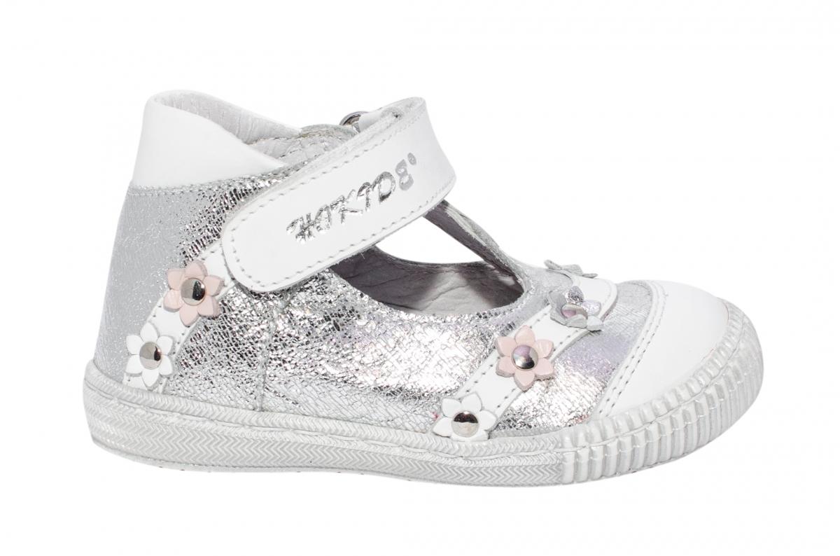 Sandalute fete inalt pe glezna hokide 403 bej roz 18-24