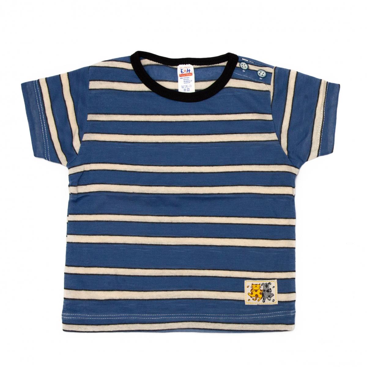 Tricouri baieti 3237 gri 80-104cm