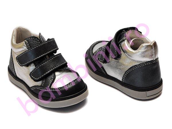 Pantofi sport copii 320 albastru