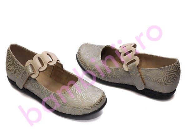 Pantofi piele copii 639 argintiu bej