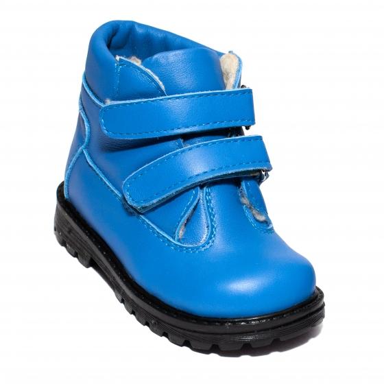 Bocancei copii blana de iarna 733 albastru blue 19-25