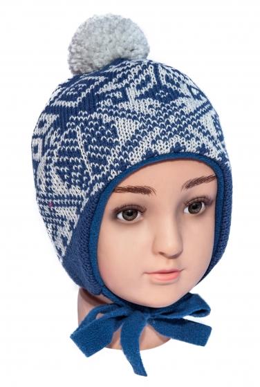 Caciula copii de iarna mic pitic TR1 albastru 44-46
