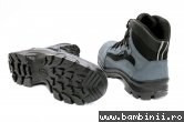 Ghete goretex copii 11260 ocean 36-44