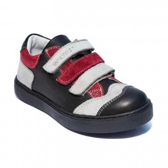Pantofi sport copii hokide 560 negru gri rosu 26-35